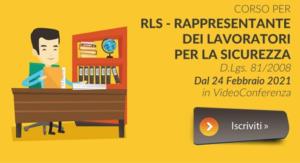 RLS 32 24 FEB 2021